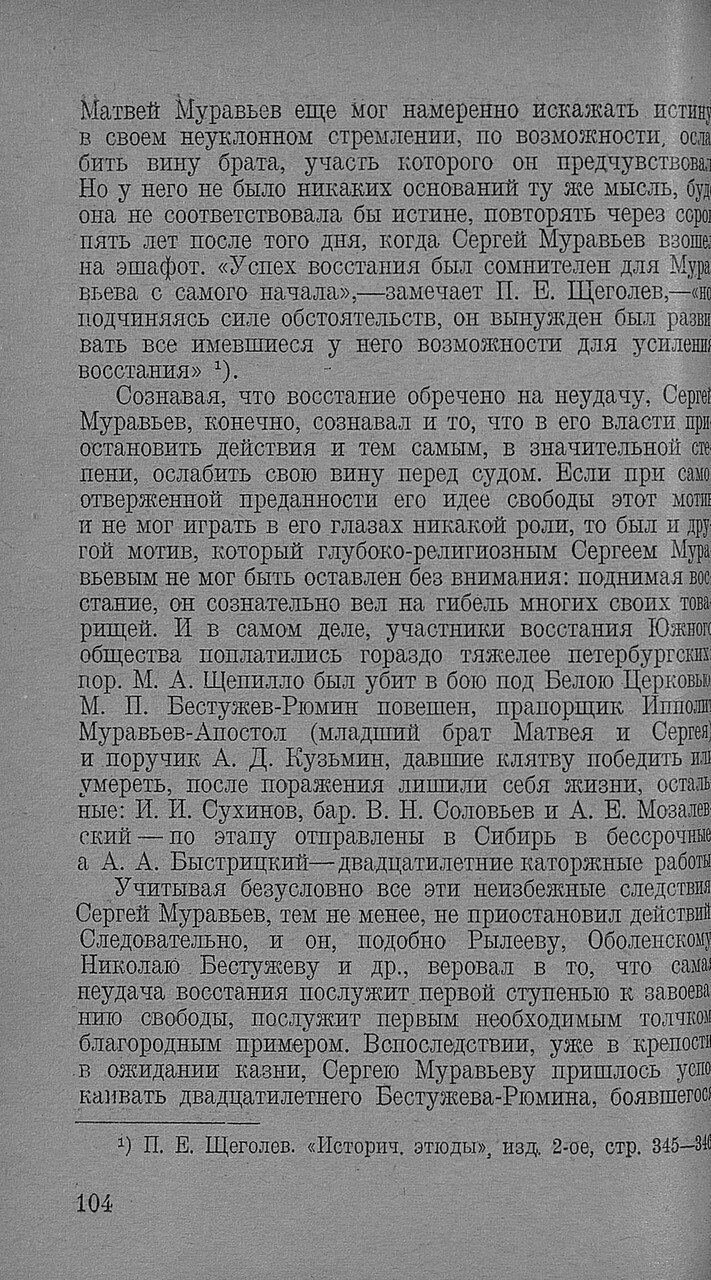 https://img-fotki.yandex.ru/get/477847/199368979.91/0_20f6d2_80eb2702_XXXL.jpg