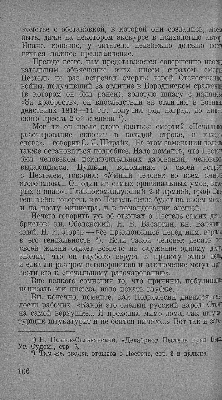 https://img-fotki.yandex.ru/get/477847/199368979.91/0_20f6d5_533c47de_XXXL.jpg