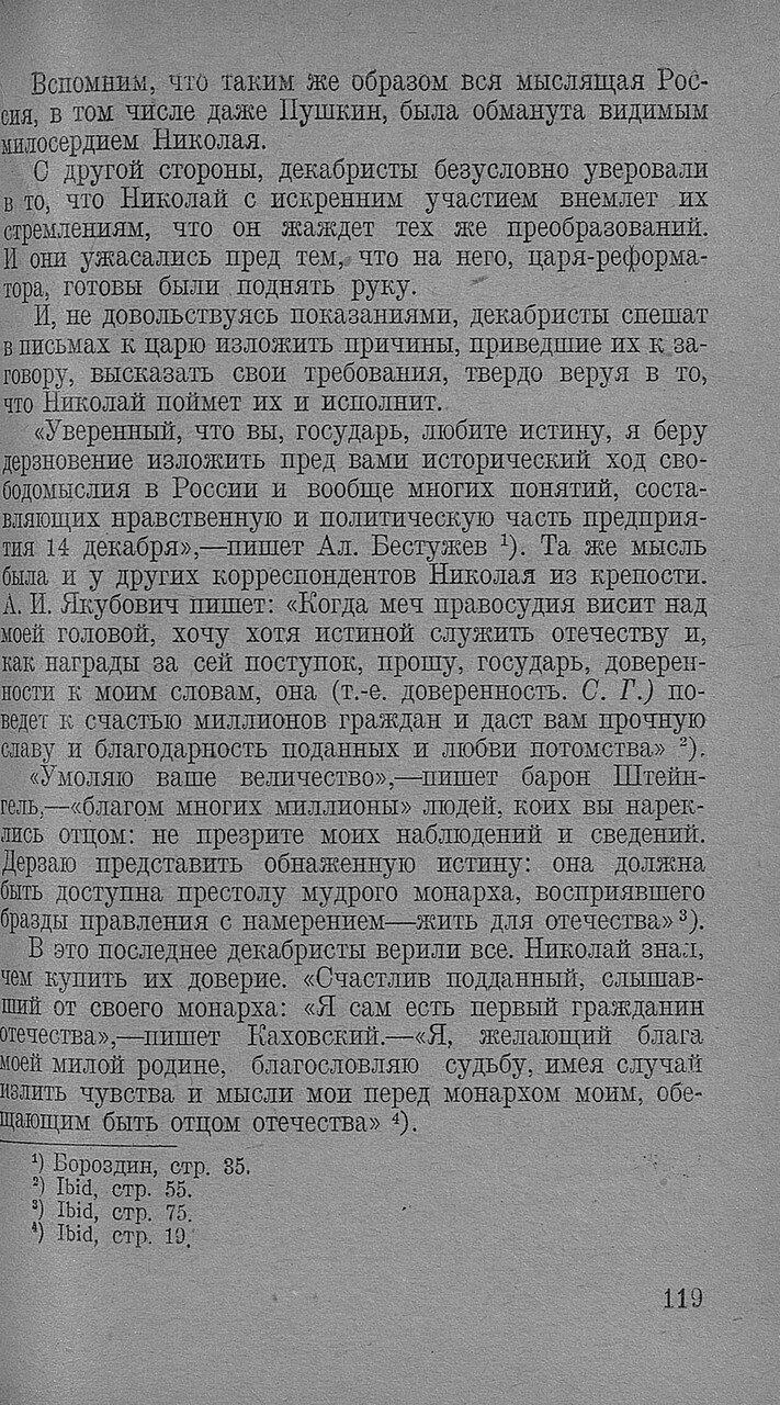 https://img-fotki.yandex.ru/get/477847/199368979.91/0_20f6e2_4cf1ce1_XXXL.jpg