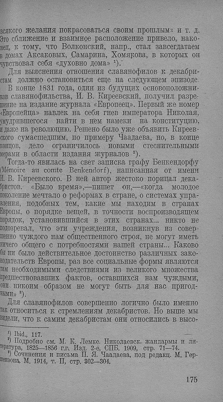 https://img-fotki.yandex.ru/get/477847/199368979.92/0_20f71b_ce289dd5_XXXL.jpg
