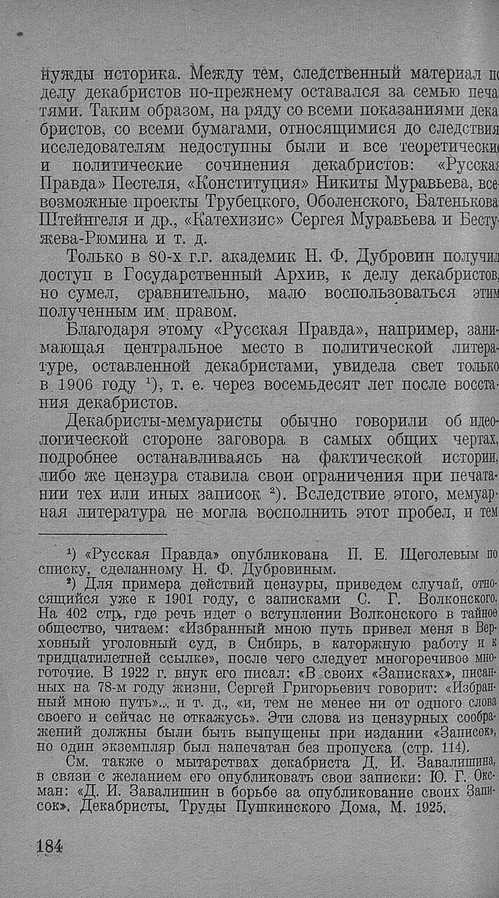 https://img-fotki.yandex.ru/get/477847/199368979.92/0_20f724_4669df0c_XXXL.jpg