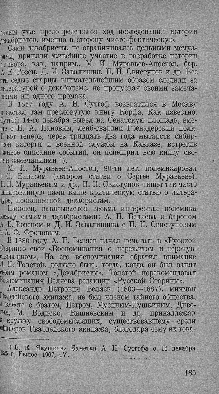https://img-fotki.yandex.ru/get/477847/199368979.92/0_20f725_b62b6b7a_XXXL.jpg