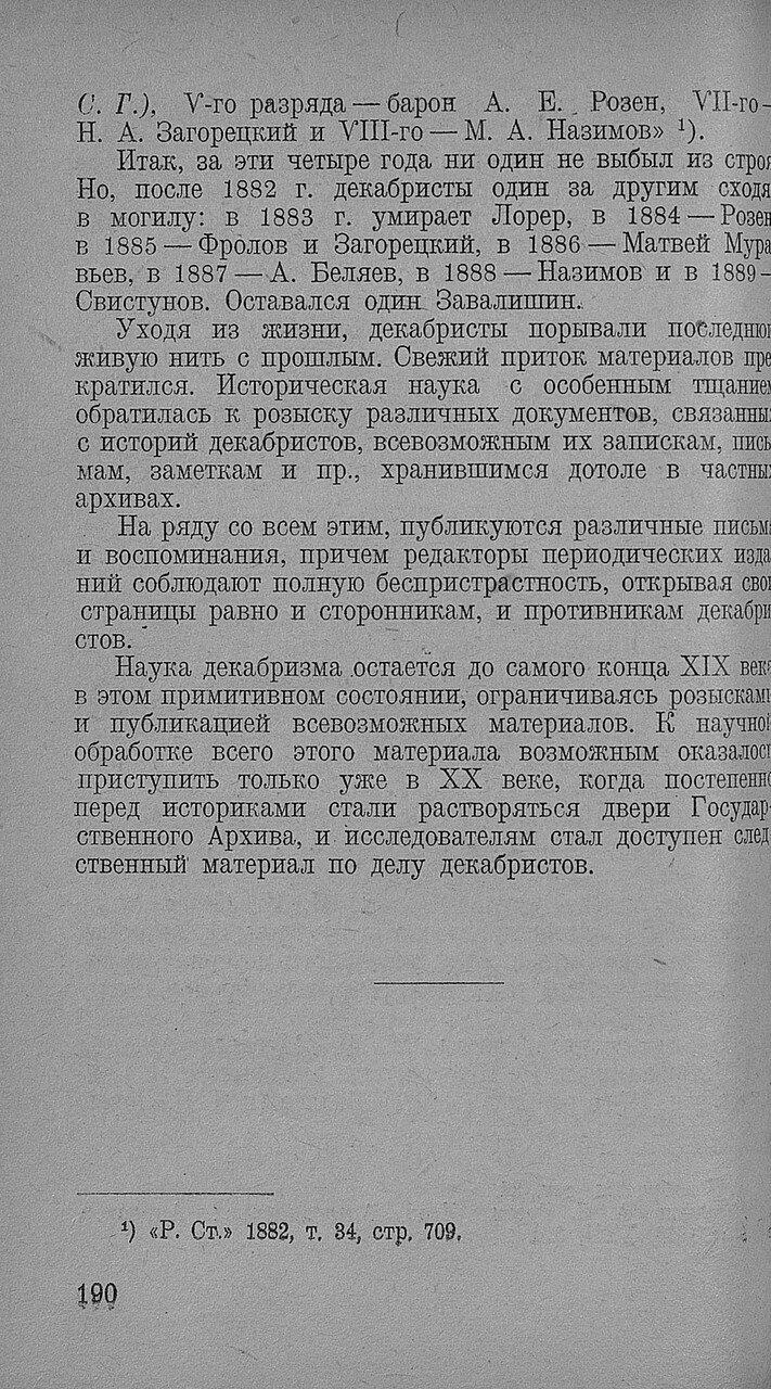 https://img-fotki.yandex.ru/get/477847/199368979.92/0_20f72a_d191e220_XXXL.jpg