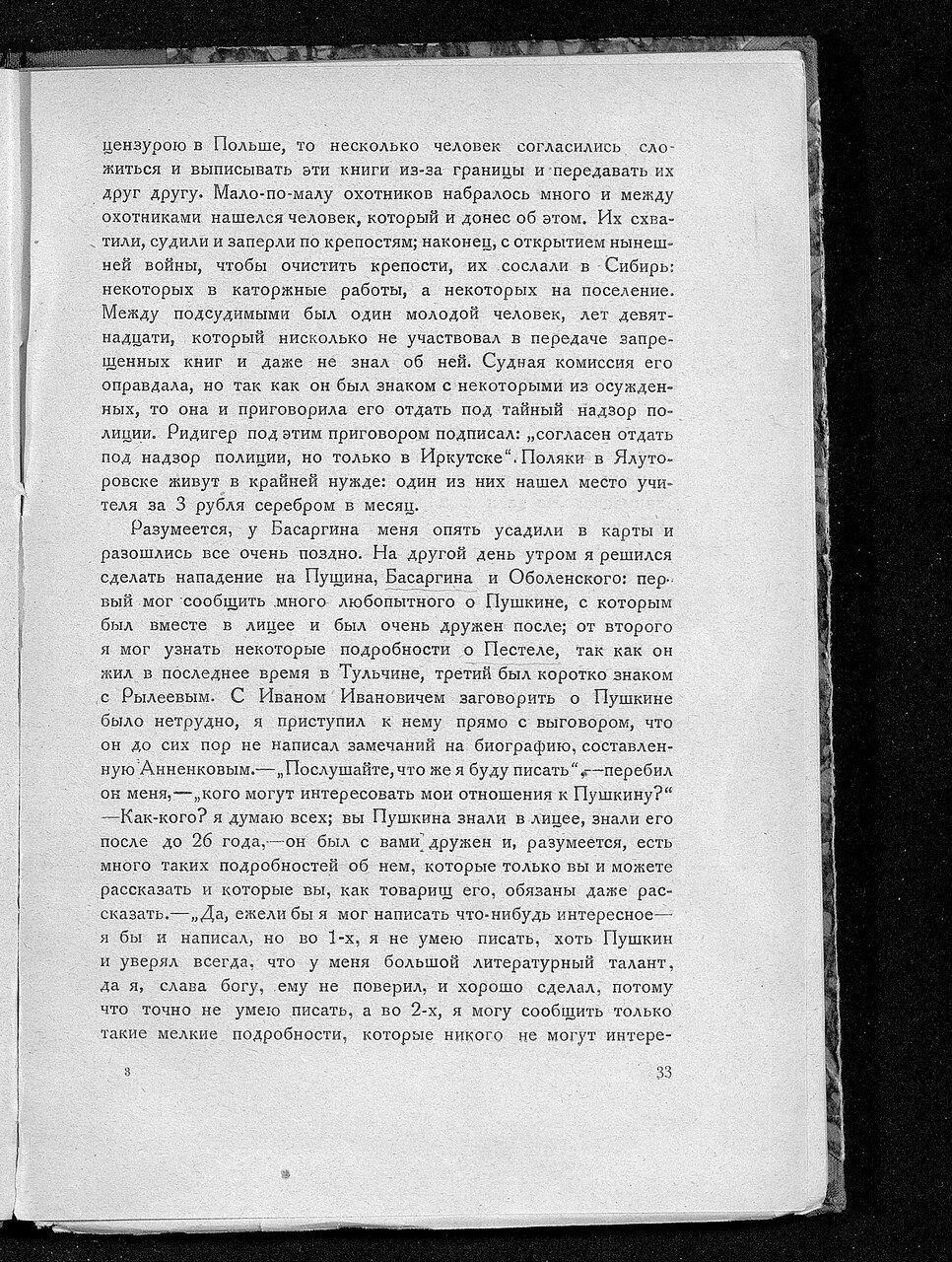 https://img-fotki.yandex.ru/get/477847/199368979.a0/0_214319_af7b45c4_XXXL.jpg