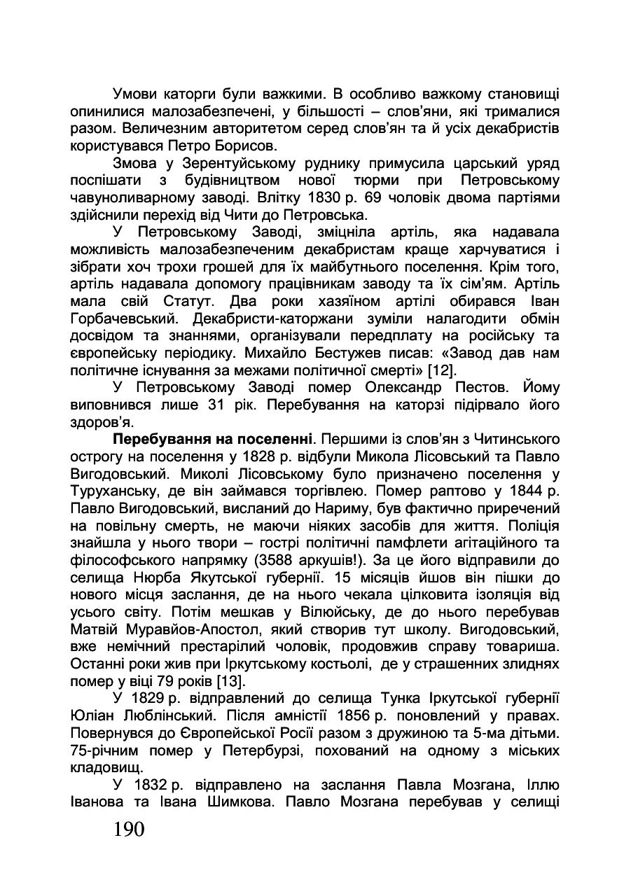 https://img-fotki.yandex.ru/get/477847/199368979.a5/0_214400_6f5f593b_XXXL.png