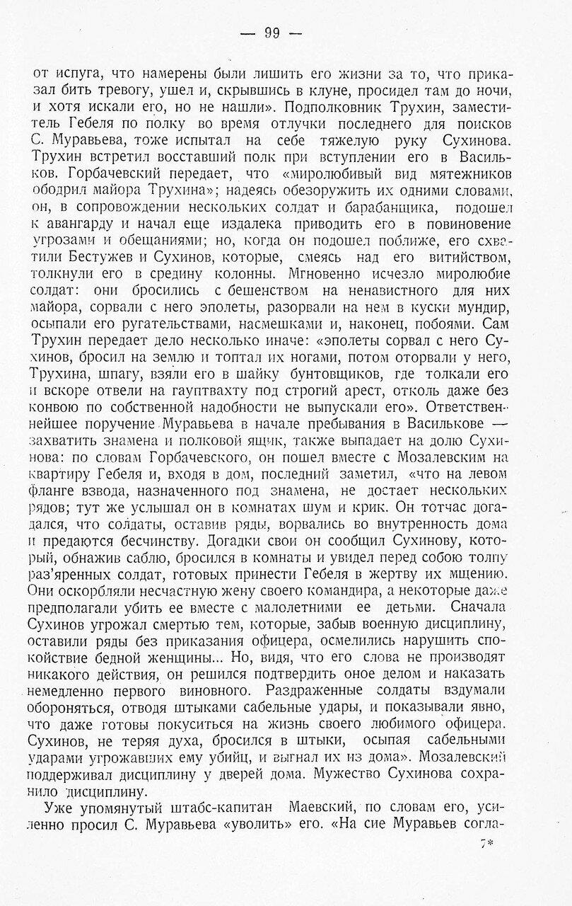 https://img-fotki.yandex.ru/get/477847/199368979.b5/0_2179d9_aad79125_XXXL.jpg