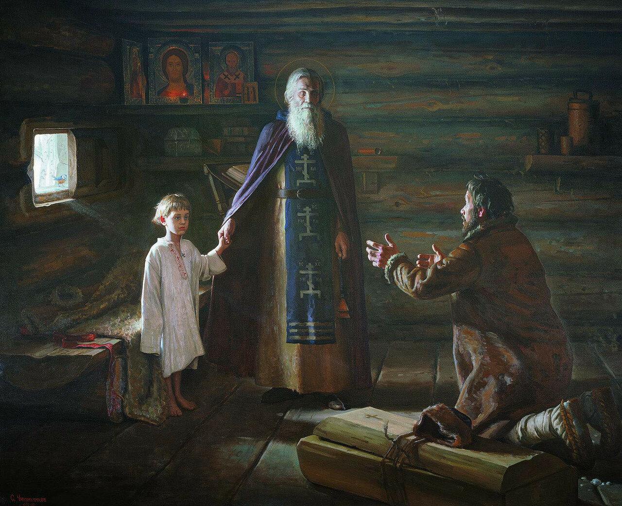 Воскрешение отрока преподобным Сергием Радонежским. 1999. Сергей Чикуньчиков