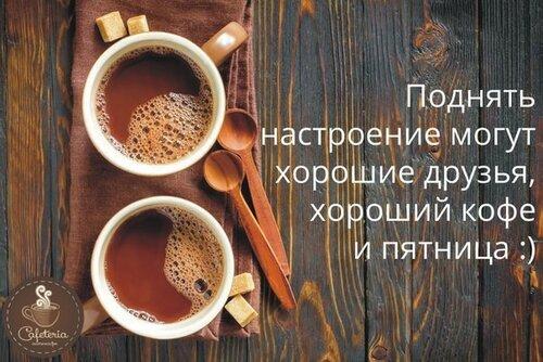 1183162_900.jpg