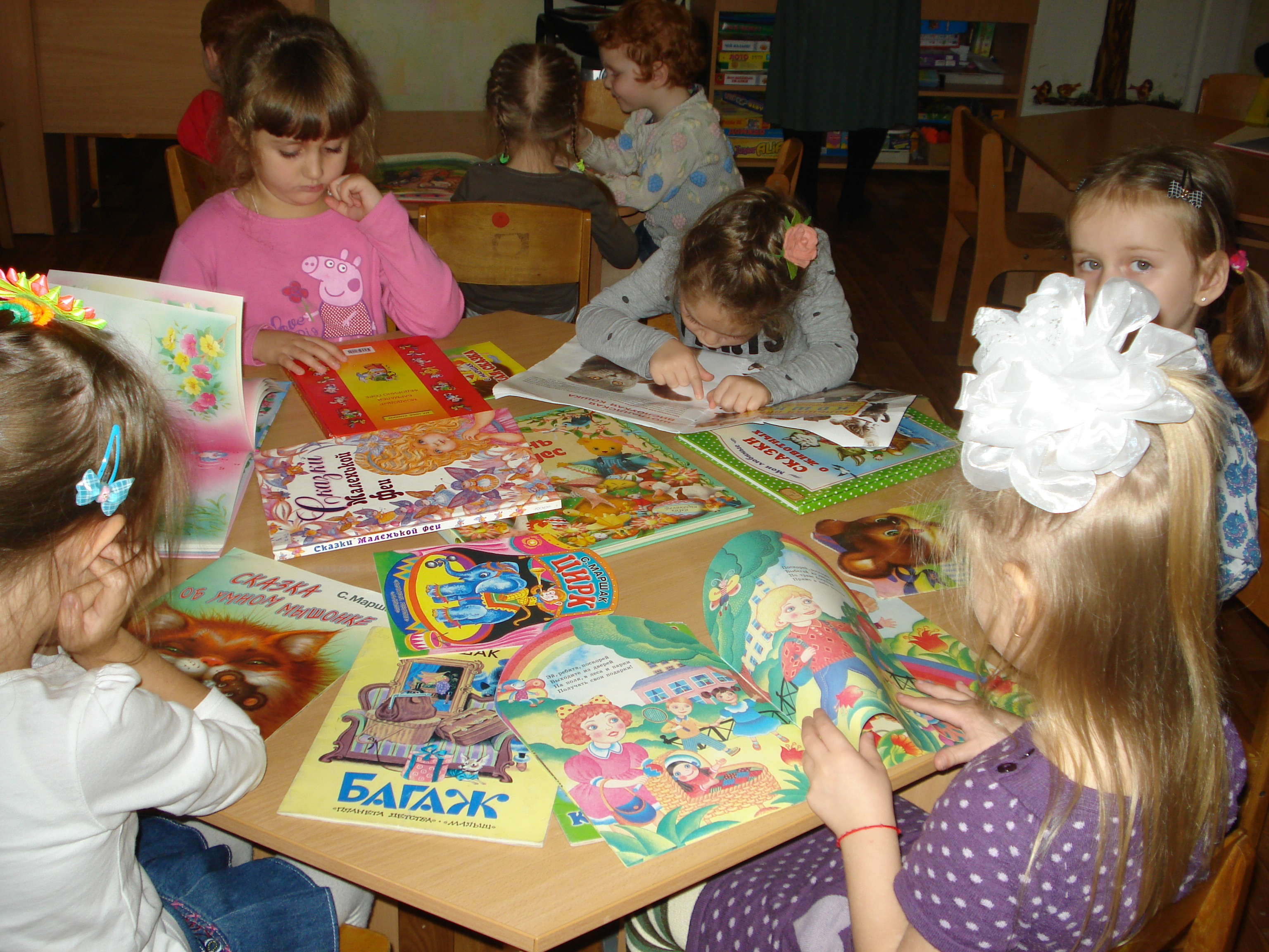 писатели нашего детства, донецкая республиканская библиотека для детей, отдел обслуживания дошкольников и учащихся 1-4 классов, самуил маршак