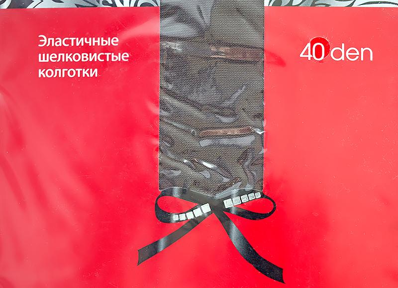greenmade-revlon-faberlic-отзыв-шампунь-маска-для-волос-гель-для-умывания-колготки-отзыв9.jpg