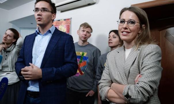Ксения Собчак открыла собственный штаб вПетербурге