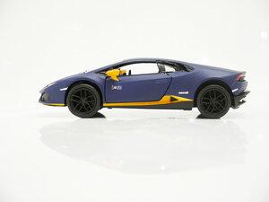 Kinsmart Lamborghini Huracan