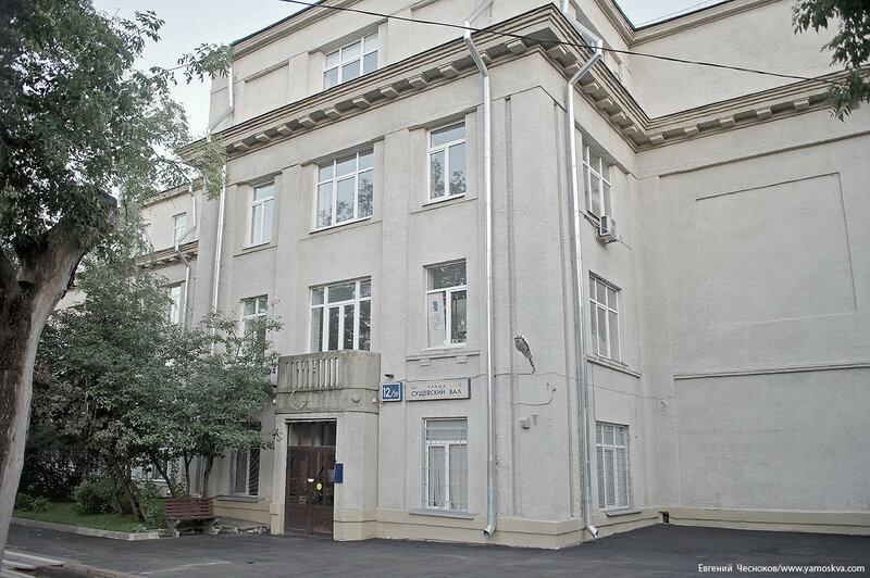 33. Сущёвский Вал. д12. 11.08.17.01...jpg