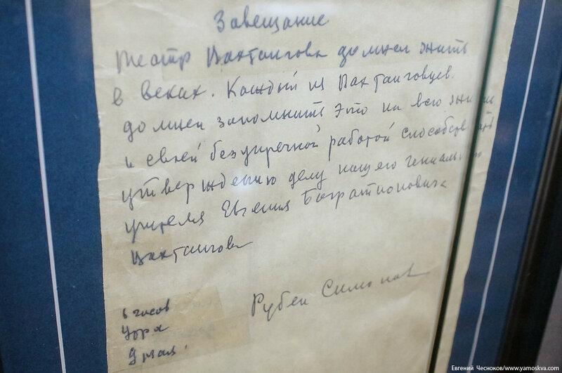 39. Симоновская сцена. музей. 02.11.17.16..jpg