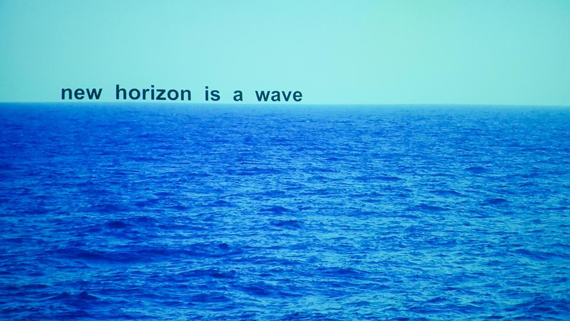 New Horizon is a Wave - Eva Partum (MAC Lyon)