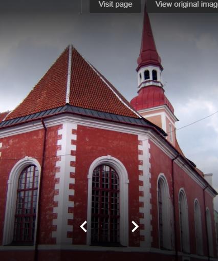 Церковь  Св.  Елизаветы.
