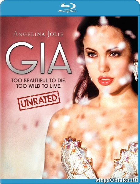 Джиа / Gia [UNRATED] (1998/BDRip/HDRip)