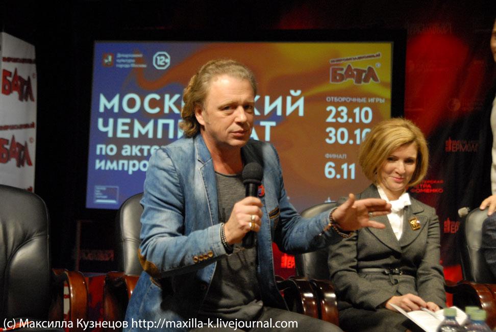 Олег Леушин