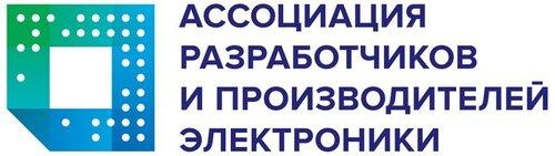 """""""Отечественные ЭВМ"""". Статьи, заметки, очерки, разное... 0_134530_a4572510_L"""