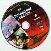 http//img-fotki.yandex.ru/get/477847/508051939.9c/0_1a74_4bcb539f_orig.jpg