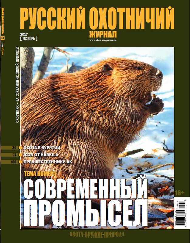 облога_ноябрь.png