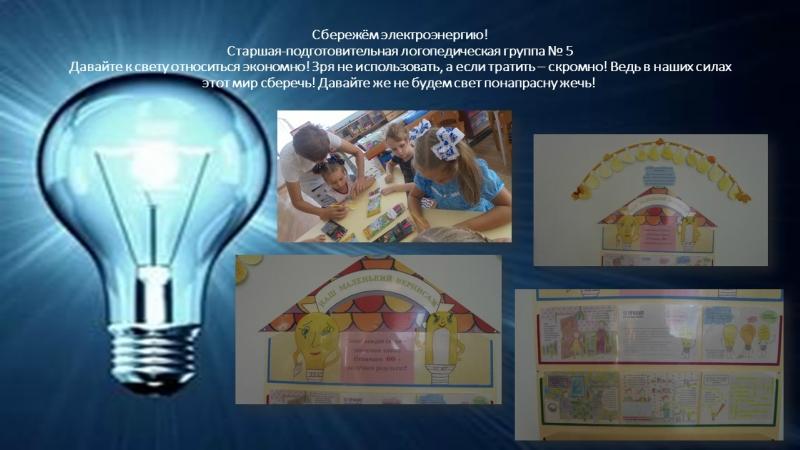 https://img-fotki.yandex.ru/get/477847/84718636.af/0_2652d5_98180142_orig