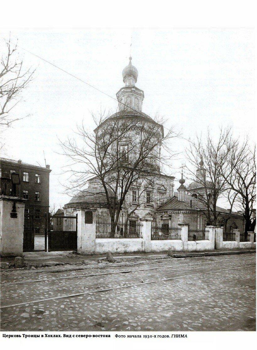 216678 Церковь Живоначальной Троицы, что в Хохловке(1).jpg