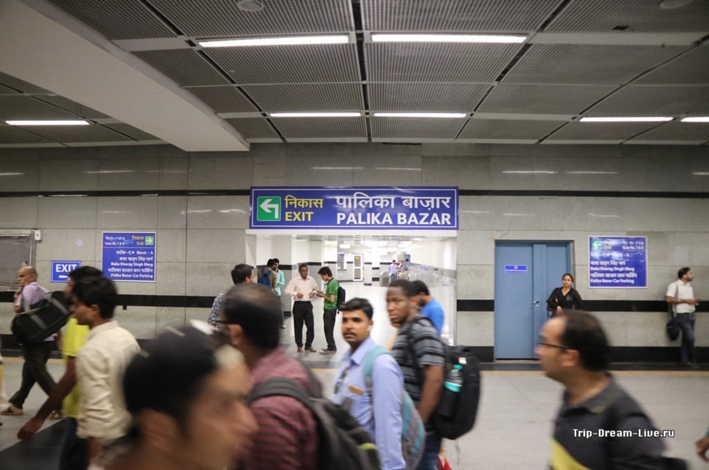 Указатели Palika Bazar на станции метро