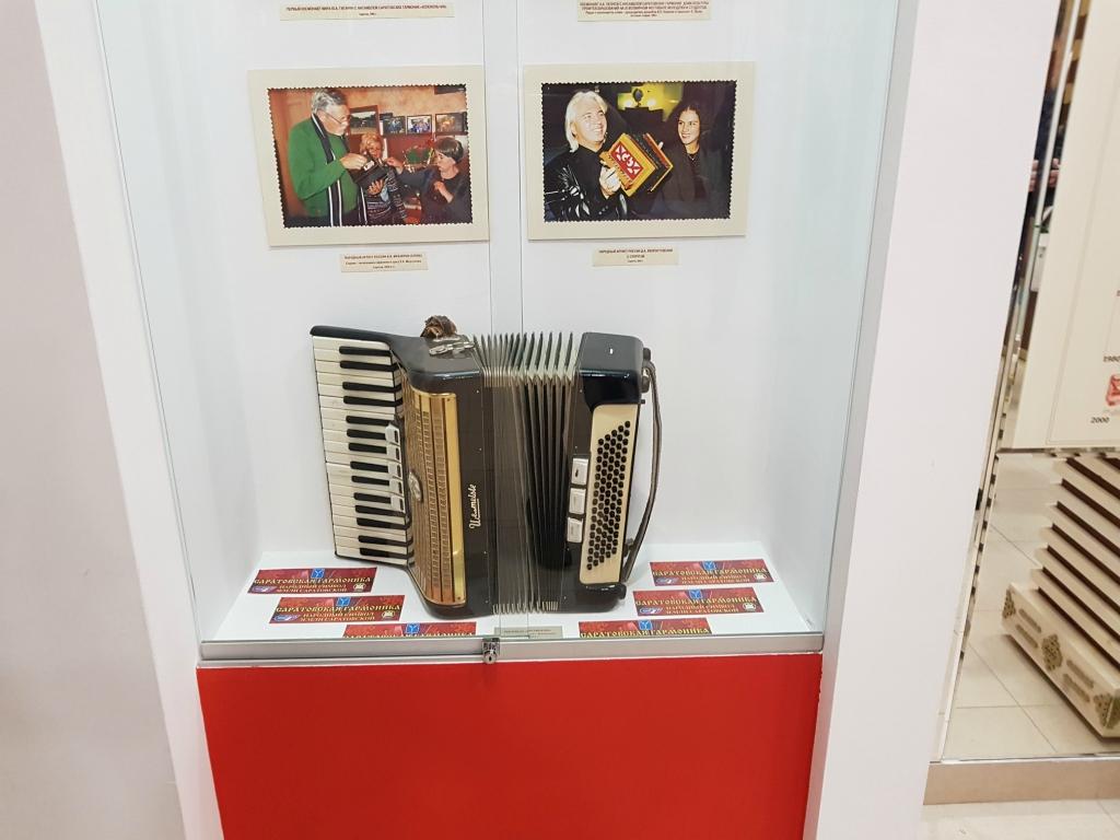 Самый популярный музыкальный инструмент на дискотеках Саратова прошлого столетия 20171102_104832.jpg