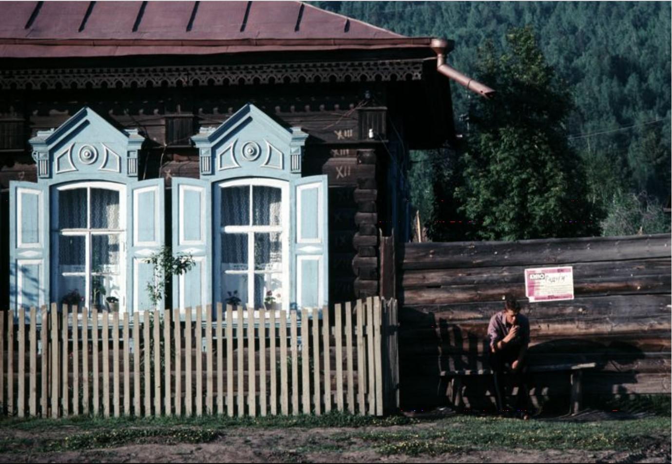 Деревня на Байкале