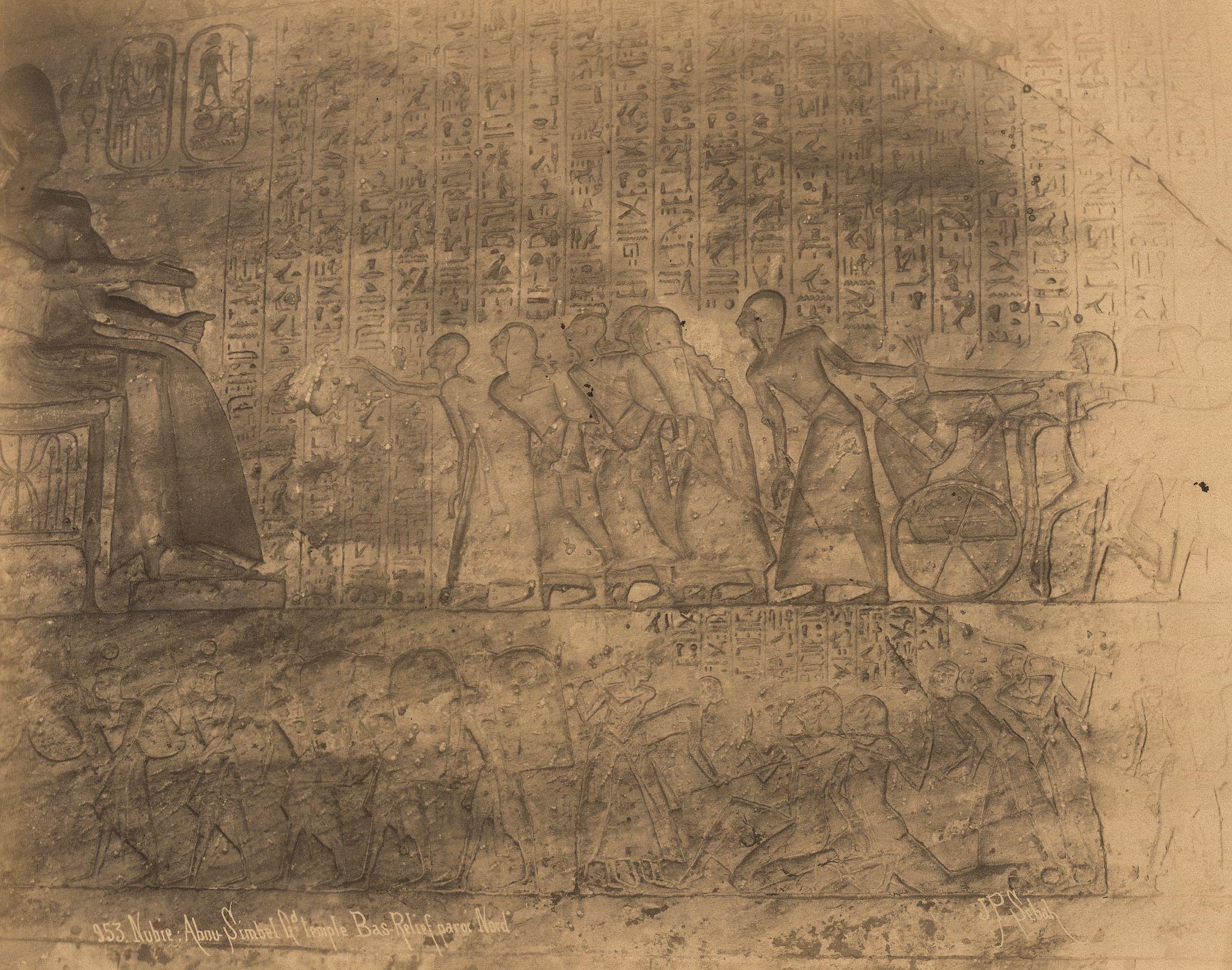 Абу-Симбел. Рельеф в храме Рамсеса II