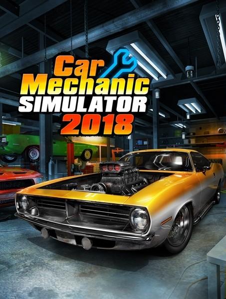Car Mechanic Simulator 2018 (2017/RUS/ENG/MULTi12/RePack by xatab)