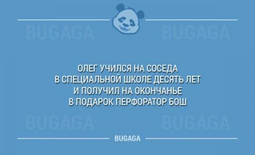 1417559774_nadpisi-4.jpg