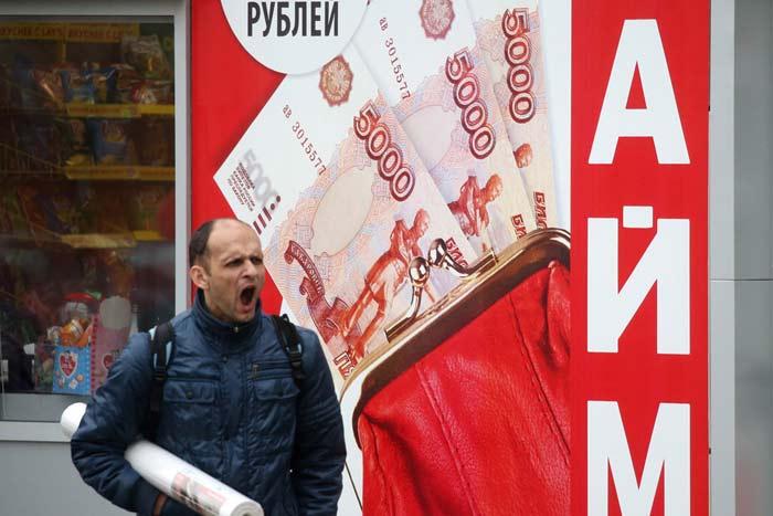 банки борются за идеальных заемщиков