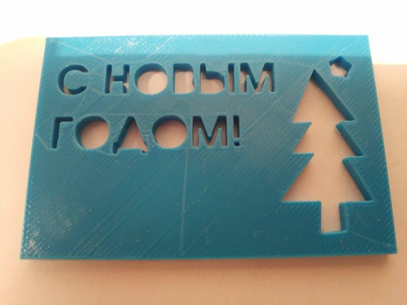 Новогодние открытки-01.jpg