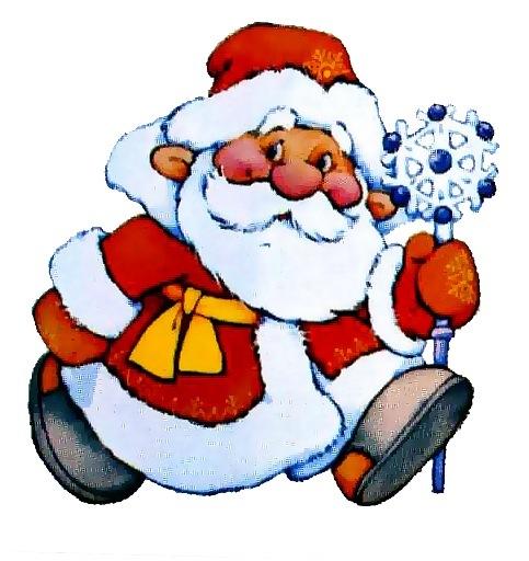 Открытки. День рождения Дедушки Мороза. Веселый дедушка с посохом