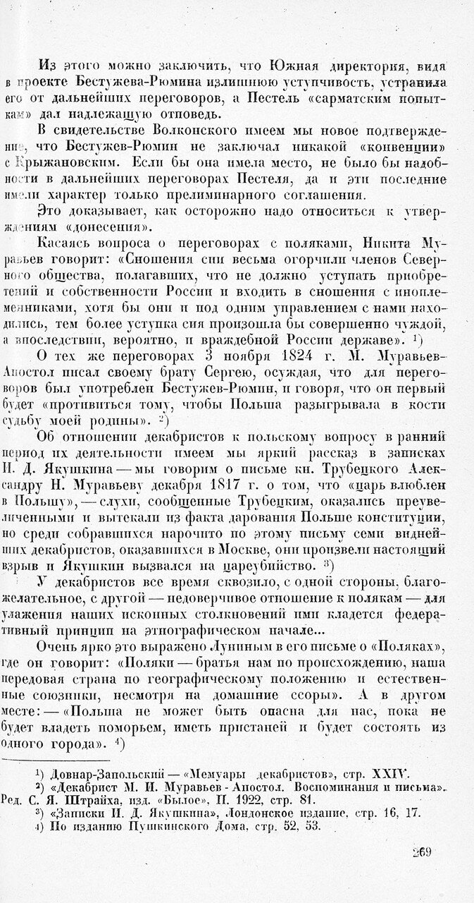 https://img-fotki.yandex.ru/get/478076/199368979.116/0_223f6f_a3674680_XXXL.jpg