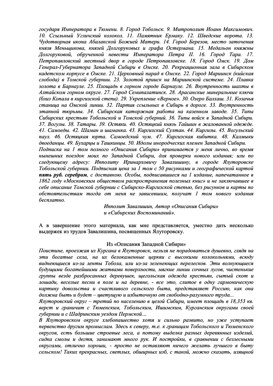 https://img-fotki.yandex.ru/get/478076/199368979.82/0_20aff4_92e006f2_XXXL.png
