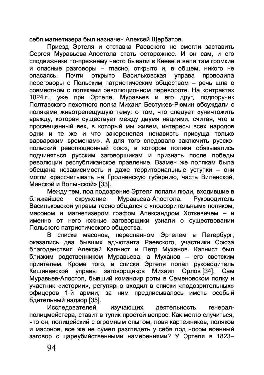 https://img-fotki.yandex.ru/get/478076/199368979.84/0_20f17c_99521e43_XXXL.png