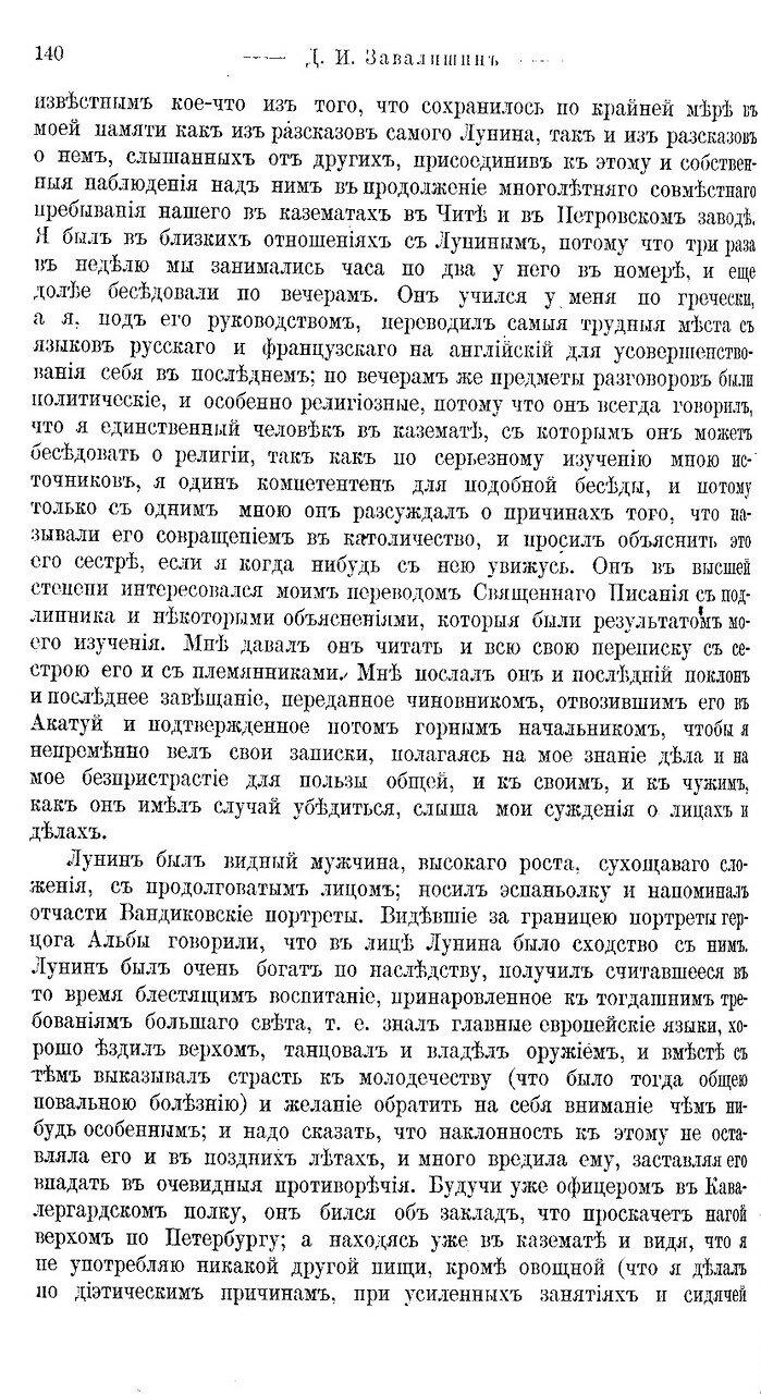 https://img-fotki.yandex.ru/get/478076/199368979.e0/0_21fb02_bbdeadd9_XXXL.jpg