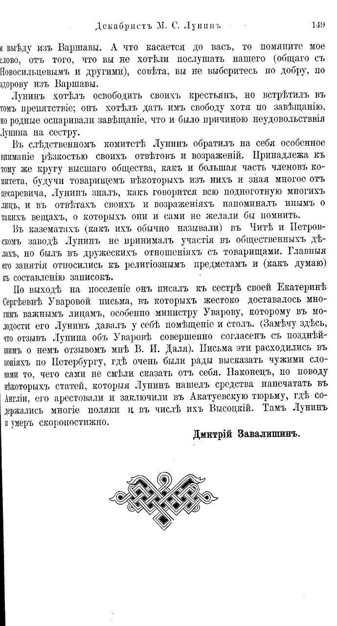 https://img-fotki.yandex.ru/get/478076/199368979.e0/0_21fb0b_ca734810_XXXL.jpg