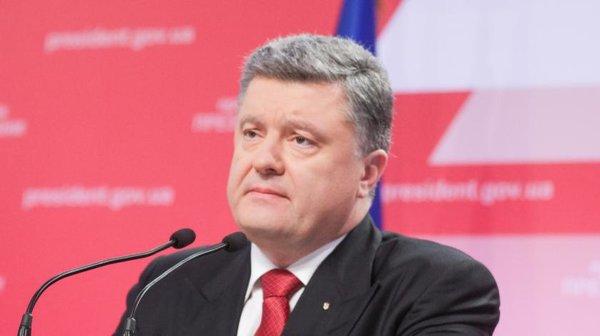 Порошенко назвал главную проблему Украины за все время существования