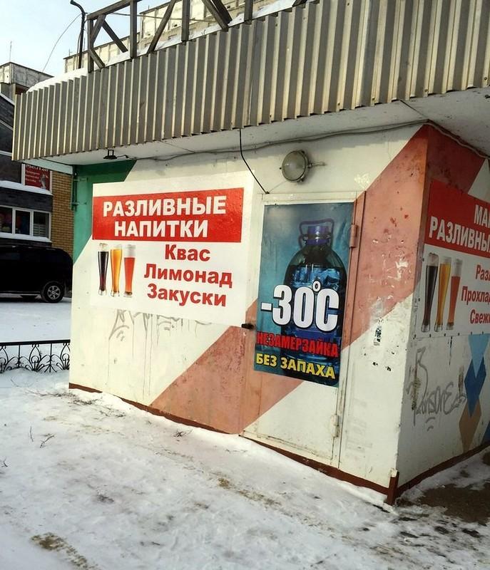 0 180e88 481844eb orig - Российская фотоподборка: О жизни, о мечтах, о глупости