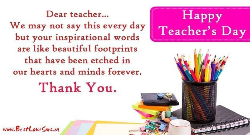 Happy teachers day greeting cards 5 october live greeting cards teachers day wishes free beautiful animated ecards m4hsunfo