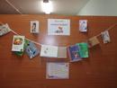 Месячник школьной библиотеки