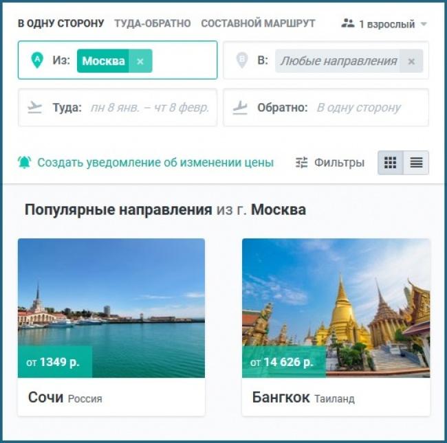 Блогер Стас Рабунский, который всвои 24года объездил 35стран ипосетил несколько континентов, дел