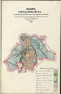 План города Можайска