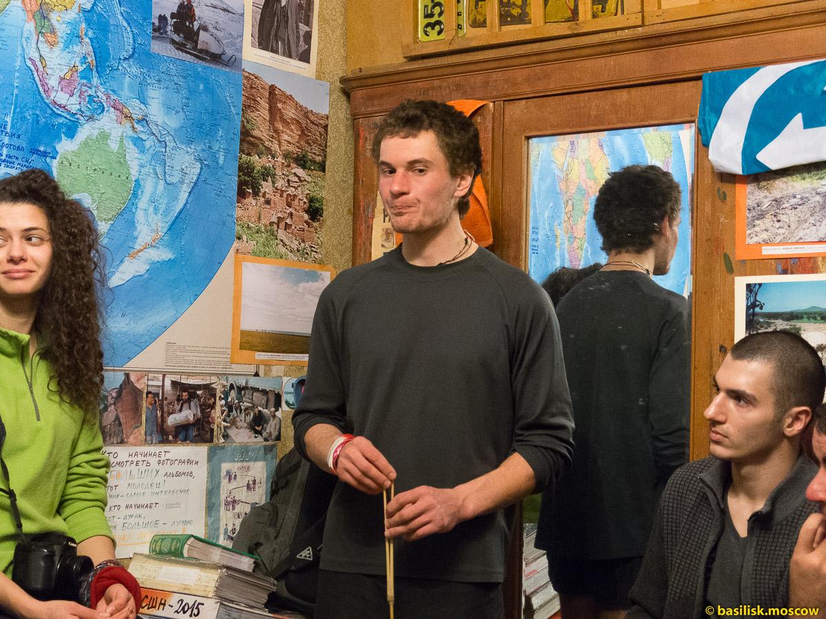 Путешественники Егор Ковальчук. Квартира Антона Кротова. Москва. 25 февраля 2017