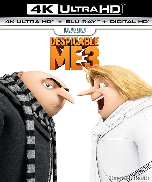 Гадкий я 3 / Despicable Me 3 (2017/BDRip/HDRip)