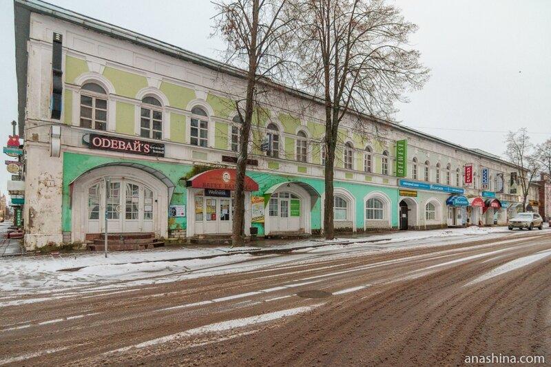 Рыбинск, Волжская набережная